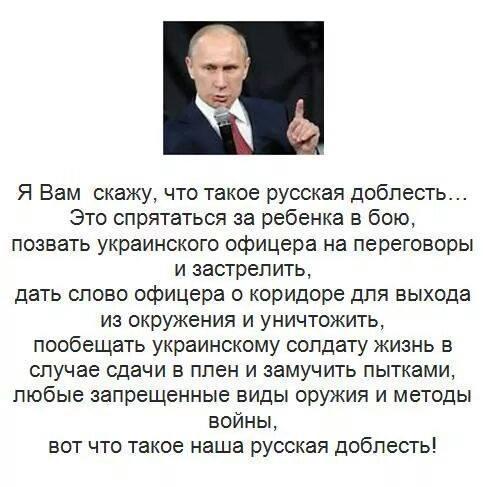 Назарбаев призвал мировых лидеров лично сесть за стол переговоров, чтобы установить мир в Украине - Цензор.НЕТ 2839