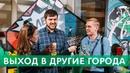 Партнеры г. Новокузнецк | Слет партнеров Coffee Like 2018