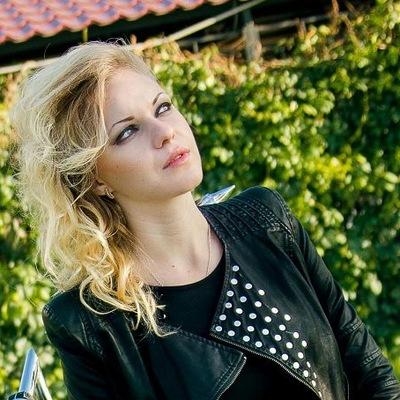 Екатерина Уткина, 17 ноября , Балаково, id99848508