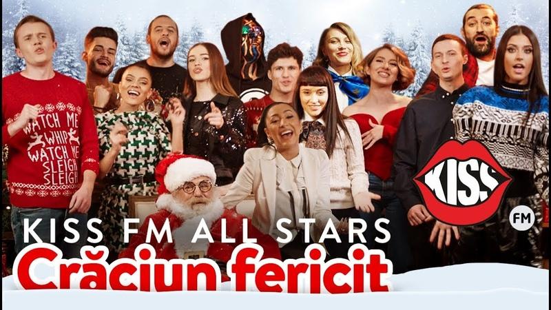 Kiss FM All Stars - Crăciun Fericit