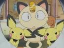 Покемон: Маленькие мечты большого Мяута