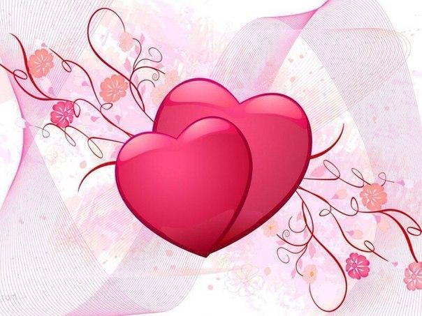 Всех с днем влюбленных! Любите и будьте любимыми. Проведите этот день со своей семьей!💗💗💗💗💗💗💗💗