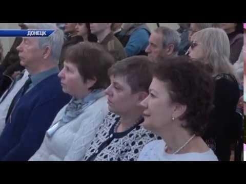 Донецкий журнал ''Забой'' празднует своё 95-летие