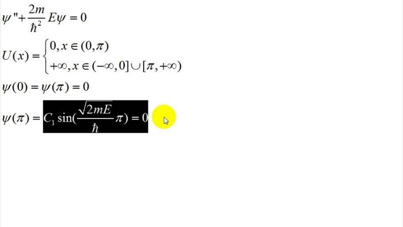 одномерное стационарное уравнение Шрёдингера беск потенц яма 1