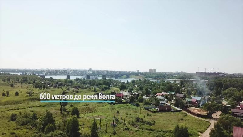 Продажа. Участок под ИЖС. 8 соток. г. Ярославль, Заволжский район, улица Шевелюха