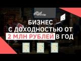 50 000 рублей с одной сделки