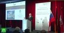 Участники конференции в Потсдаме решали как добывать энергоресурсы с помощью современной науки