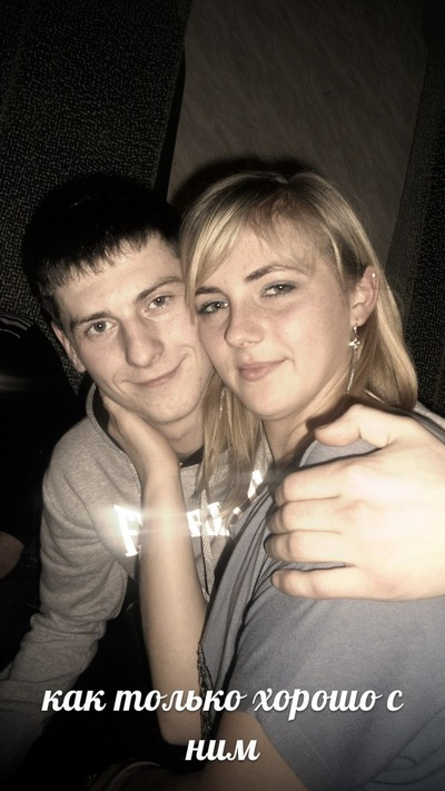 Валюша Измайлова, 9 июня 1996, Кривой Рог, id158986092