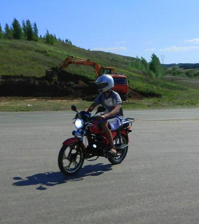 Райнур Габдулхаков, 20 июля 1996, Ярославль, id30642661