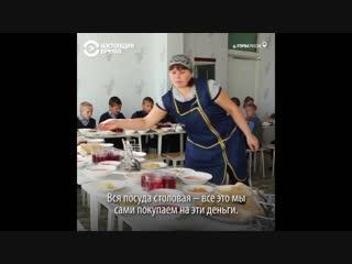 В деревне Утичье бесплатно кормят и развозят учеников. d lthtdyt enbxmt ,tcgkfnyj rjhvzn b hfpdjpzn extybrjd.