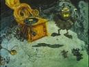 ЗАГАДОЧНАЯ ПЛАНЕТА (1974) ♥ Добрые советские мультфильмы ♥