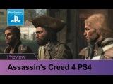 Превью геймплейного видео по Assassin's Creed 4: Чёрный Флаг. В видео предоставлен новый геймплей