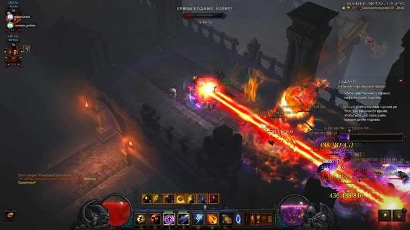 Diablo III 59 key 2xsorka RIP Zeref