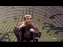 """""""歌う井戸の茶碗""""  柳家喬太郎 """"Utau Ido no Chawan"""" - Yanagiya Kyotarou."""