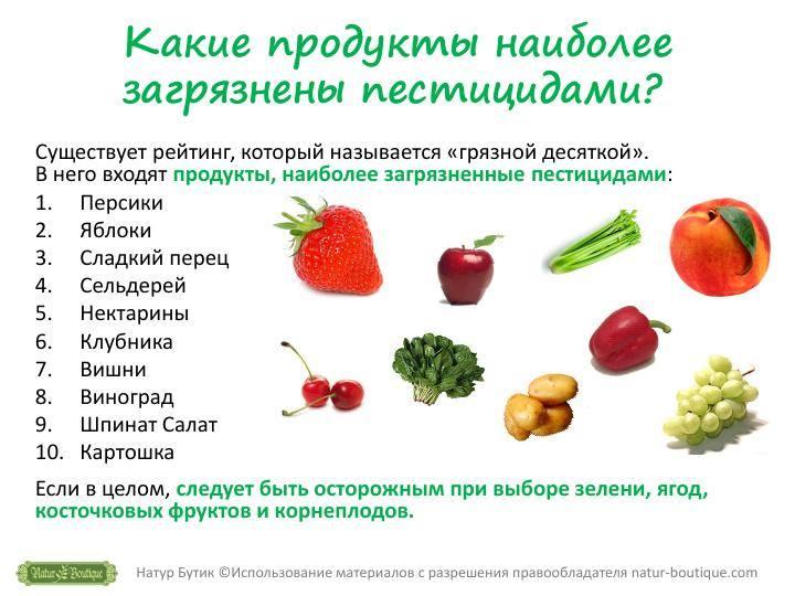 Советы  о здоровье. - Страница 6 7WgeO-WQWxg
