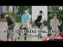 KPOP IDOLS Dance Keke Challenge (In My Feelings) | Kpop Profiles