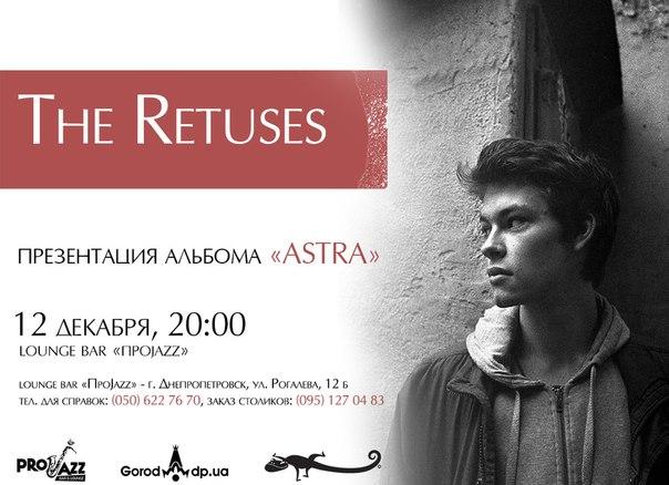 """Презентация альбома """"Astra"""" в Днепропетровске"""