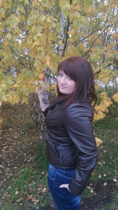 Виктория Квиткина, 12 февраля 1992, Липецк, id112013169