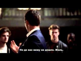 Клан вампиров 2 сезон 4 серия