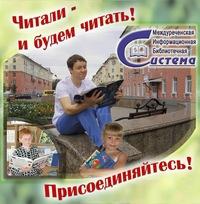 Регистрация в каталогах Междуреченск курсовая работа продвижение сайта