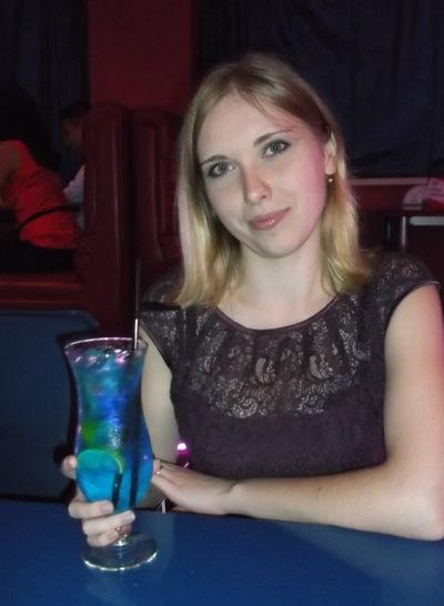 Екатерина Немико, 20 ноября 1991, Тверь, id87379096