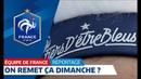 Equipe de France : On remet ça dimanche ? I FFF 2018