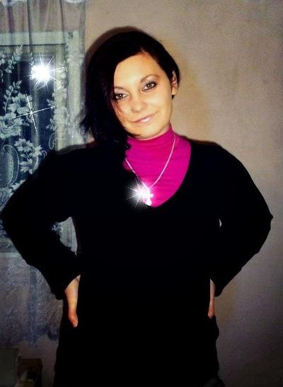 Ксюха Касеева, 21 ноября 1992, Красноярск, id136711632