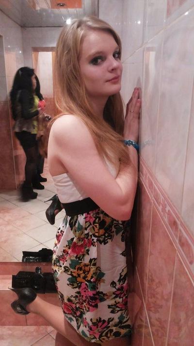 Екатерина Жаворонкова, 2 мая , Якутск, id115237296