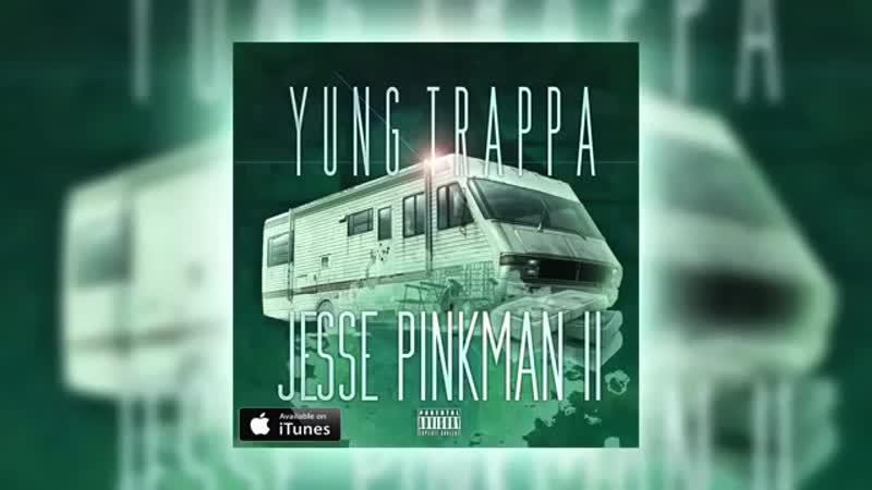 Yung Trappa - Нету Меня