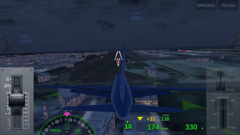 BOEING 757 - Лицензия «Е»