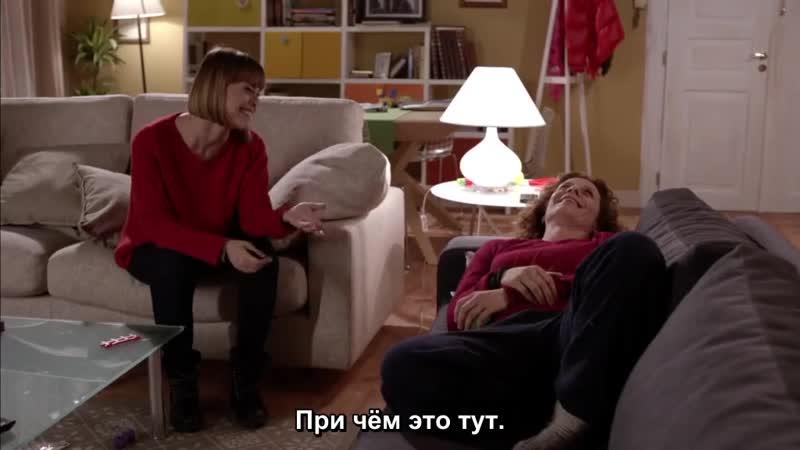 Тайны Лауры s01e08 [I misteri di Laura] 2015 sub Элла Психоделика и ladySpais