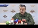 Обстрелы территории ДНР. 22.01.19