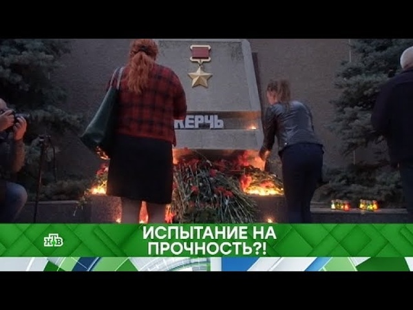 Место встречи: Испытание на прочность?! (18-10-18)Как страна сплотилась на фоне керченской трагедии? Кто ответит за организацию массового убийства?