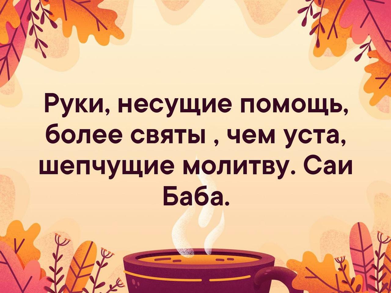 https://pp.userapi.com/c635101/v635101511/44465/RTWgQIy-kvs.jpg