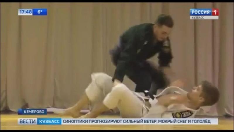 Вести Кузбасс. ЧР 2018 по грэпплингу