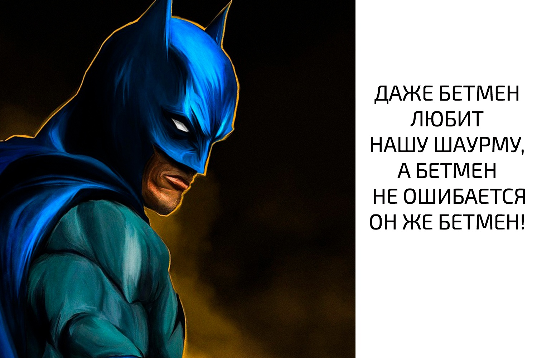 Бар, кафе «Интеллект бар IQ» - Вконтакте