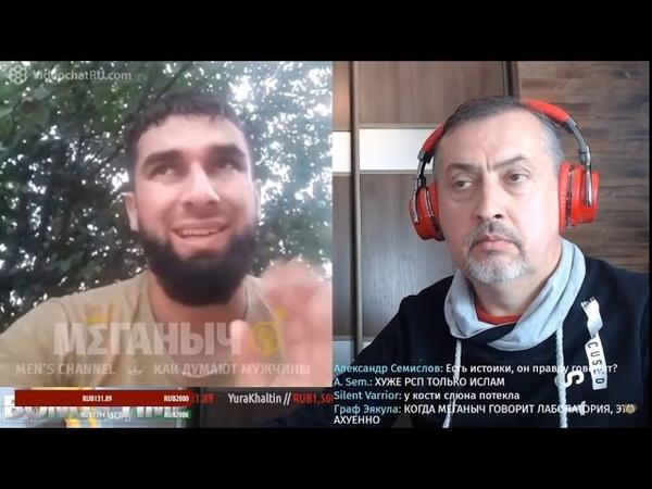 чеченское воспитание
