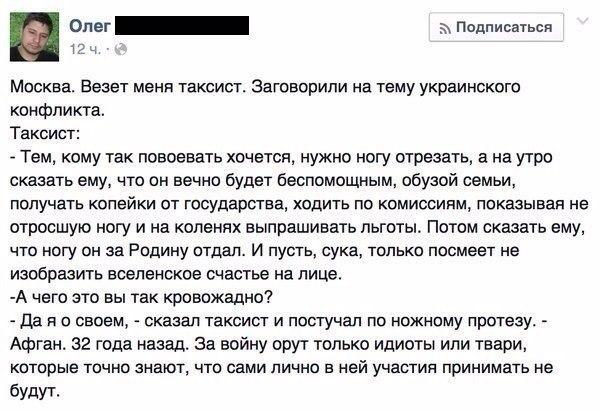 Главной темой переговоров Путина и Керри была судьба Асада, - Bloomberg - Цензор.НЕТ 9658