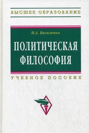 философия.pdf