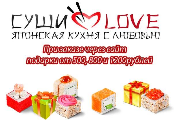 Арткиллз сайт подарков 75