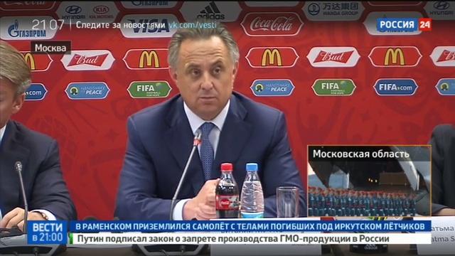 Новости на Россия 24 • Горечь глотка шампанского: Кокорин и Мамаев переведены в дубли Зенита и Краснодара