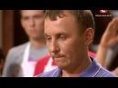 Анатолий Цуперяк (Мастер Шеф, Сезон 3, выпуск 8)