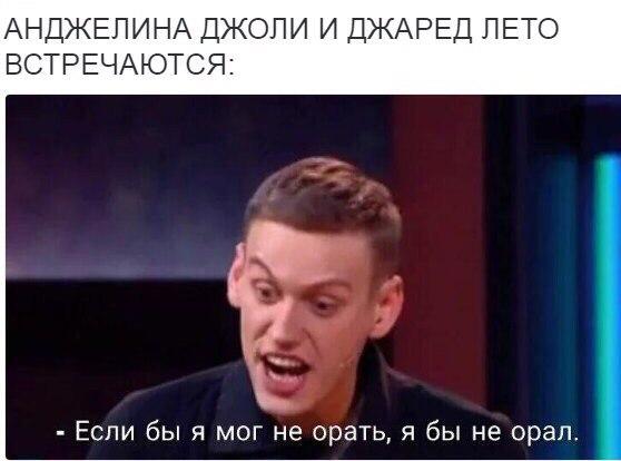 Анджелина джоли с белых носках трахается, смотреть порно русский трахает немку