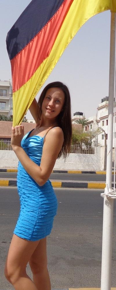 Елена Бардашевич, 27 августа , Кострома, id67605394