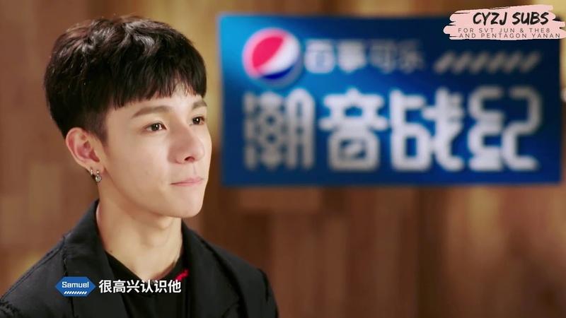 [ENG SUB] 潮音战纪 Chao Yin Zhan Ji CYZJ - FULL EP 1 (Seventeen Jun The8, Pentagon Yanan)
