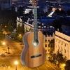 Классическая гитара в Казани / Новости / Афиша