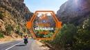 17.09-03.10.2018 Велопоход Армения-Грузия-Азербайджан