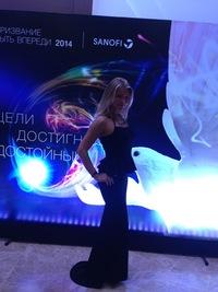 Диана Луговцова