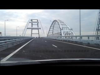 Новый путь в Крым: Пётр Шкуматов проехал по мосту через Керченский пролив