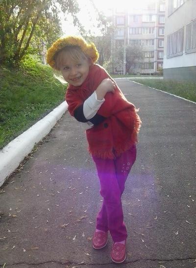 Валентина Паршенко, 7 сентября , Киев, id9721243